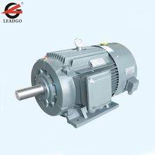 adjustable speed electric motor variable frequency motor