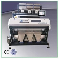 new small rice mill machine, mini rice ccd color sorter