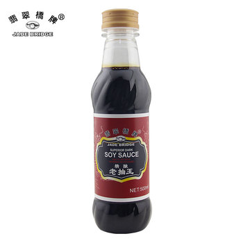 500ml Plastic Bottle Chinese table Dark Soy Sauce