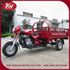 Africa market fashion good quality hot selling fashion 200cc gasoline tricycle for disabled