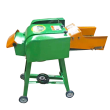 farm grass shredder for sale grass shredder machine