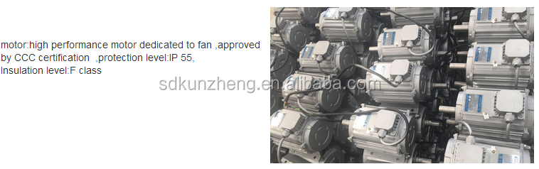 industrial centrifugal exhaust fan/chicken poultry house ventilation fan/greenhouse ventilation system