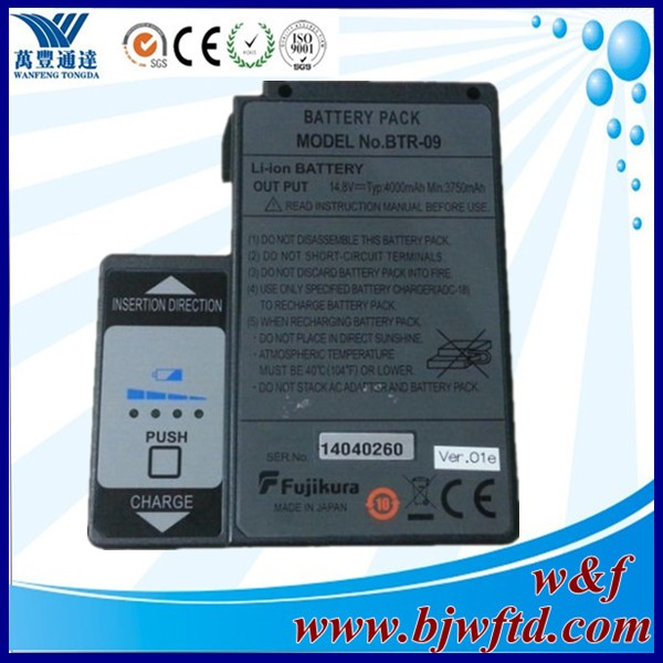 BTR-09 Battery for fusion S80 / 70S