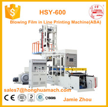 customized mini pe film blowing and printing machine