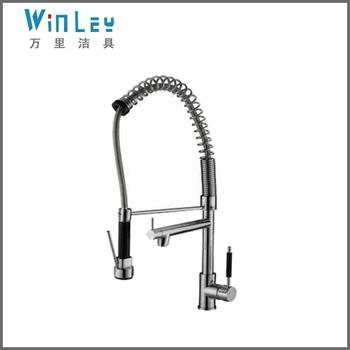 1905B High Quality pull out Kitchen Sink water tap