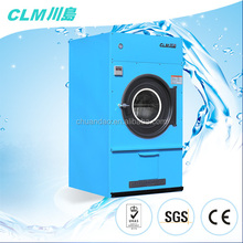 Professional laundry equipment manufacturer----loudry quipment tumble dryer