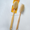 Long Handle Cleaning Body Bath Brush