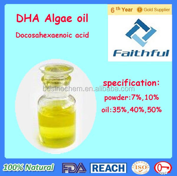 DHA Alge oil /Omega3 Fish Oil DHA/Factory supply high quality Health medical raw material DHA