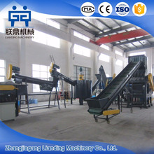 PE PP waste plastic film recycling line,film washing production line