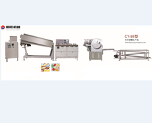 CY-98 Center filled Hard Candy Production Line