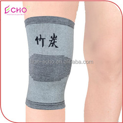 Bamboo Charcoal Knee Wrap Support