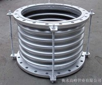 Pipe vibration isolator double bellows expansion joints