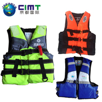 Final sale marine automatic inflatable personalized baby life jacket for sale
