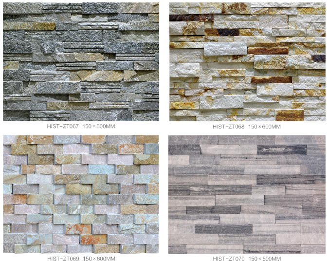 Ceramic tiles home balcony wall design deco natural stone veneer prices