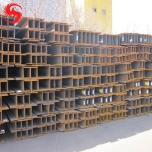 China factory price h beam sizes & weights for building metal