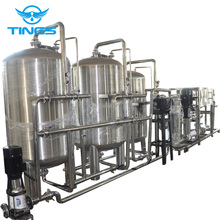 Pure water treatment equipment/water purify machinery 4000L/H. This year NEW