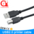 1.5 m 3m 5m 10m black color A-B usb printer cable