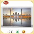 Islam Building Canvas Painting with Led Light for Home decoration