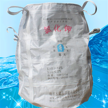 UV resistance FIBC big bag customizable pp woven bag