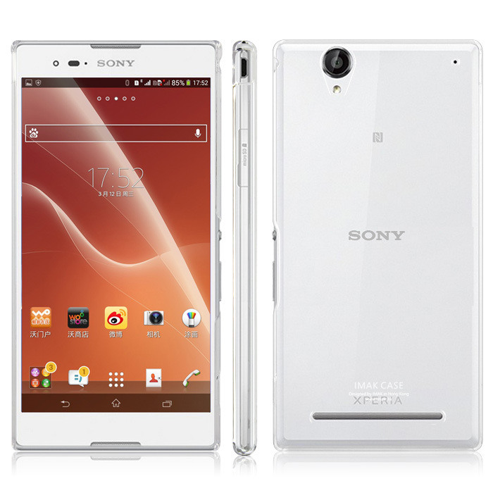 transparent TPU ultra back cover for xperia t2