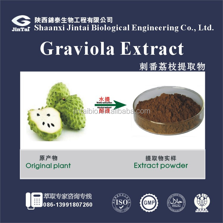 high quality 10:1 powdered graviola fruit extract
