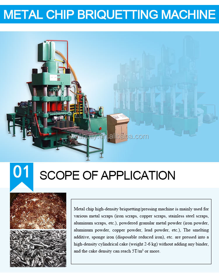 Scrap Briquetting Machine Waste Metal Chip Briquetting Press Machine