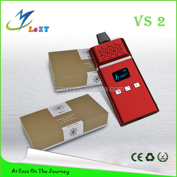 MSTCIG VS2 Electronic Cigarette Dry Herb Vaporizer Display Herbal Vaporizer