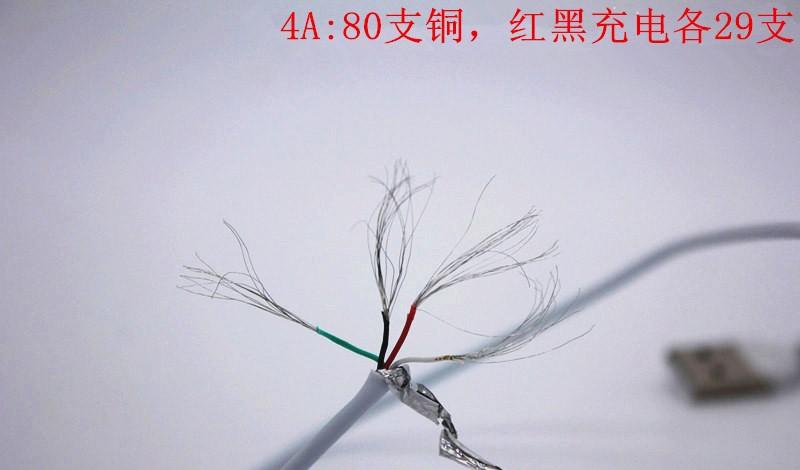 Original de fábrica de Alta qualidade 2A Cabo Micro USB para samsung cabo de dados preto/branco
