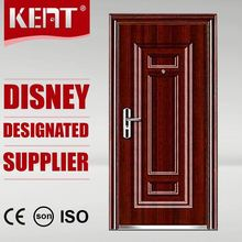 KENT Doors Autumn Promotion Product Disable Door