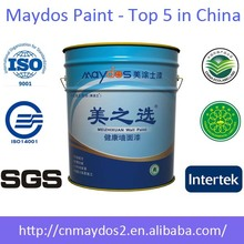 Maydos High Performance Superior Stain Resistance Odorless Washable Interior Wall Paint(Matt/Semi-glossy/Glossy)