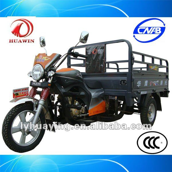HY150ZH-DX TRICYCLE