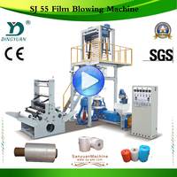 HAS VIDEO Automatic Roll changing Plastic Pe HDPE film blown extruder machine price for plastic bag making