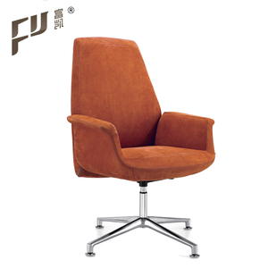 Simple Comfort Genuine Leather Office Chair For Meeting Room