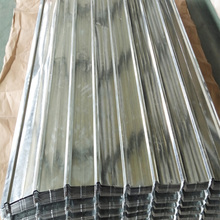 Wholesale price galvanized GI GL zinc metal corrugated roofing tile for hot sale