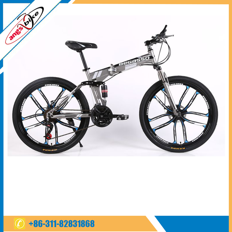26 inch folding full suspension mountain bike High Steel frame folding bicycle hot sale