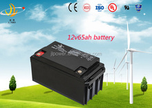 Long life rechargeable maintenance free vrla solar agm 12v 65ah exide ups battery deep cycle battery