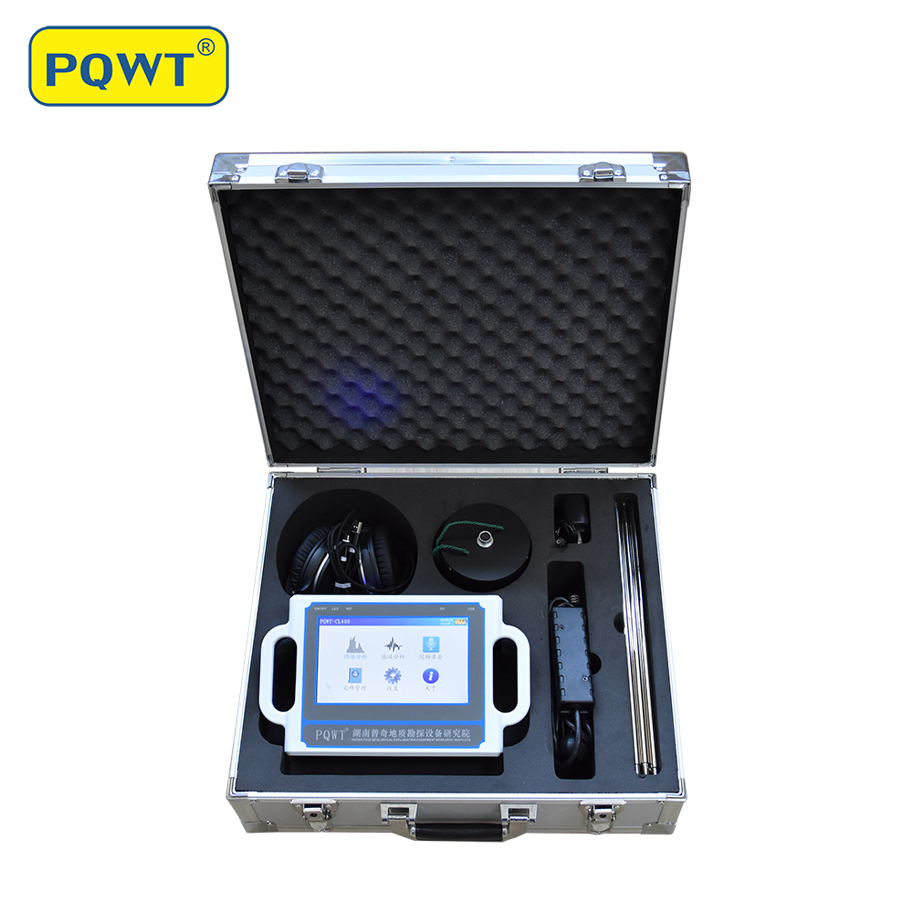 water leak locator/water leak detection system/leak locator for 4m