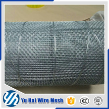 square hole crimped gopher wire mesh/ wire screen shaked crimped woven mesh