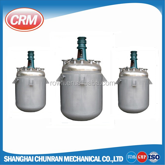 Stainless steel fluidized bed reactor with auto temperature control