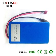 18650 li ion battery 25.2v 6.9Ah rechargeable battery for vacuum cleaner /blueteeth products manufacturer China