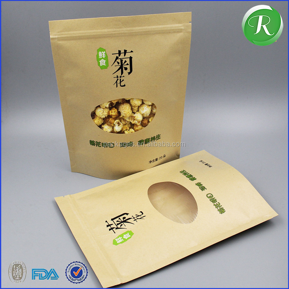Ruika package recycle stand up pouch zip lock dried biodegradable kraft paper bag food packaging bag