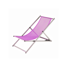 Classic All Weather Low Sand Beach Deck Chair