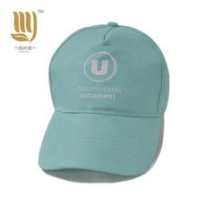 Wholesale Polyester Promotional Baseball Cap Green/Blue Color Silkscreen Print on Front Snapback Adjustable Hat