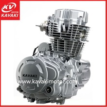 Hot selling best OEM KAVAKI tricycle Engines 150cc with reverse gear