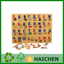 Large Wooden Alphabet Puzzles Grasp Board Kids Early Educational Toys