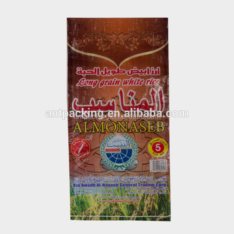 Picture printed woven polypropylene transparent bag for organic rice jasmine rice
