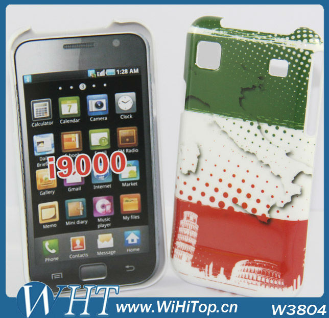 Customized Printing Hard Case for Samsung Galaxy S i9000 Italian Flag Football Team Club