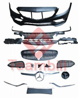Mercedes W205 C63 AMG Body Kit Auto Spare Parts