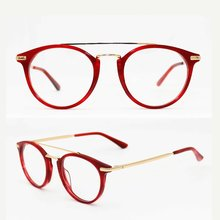 23641 Superhot Double Bridge Eyewear Sales With Cheap Cost Low MOQ Fast Shipping Korean Glasses Frames