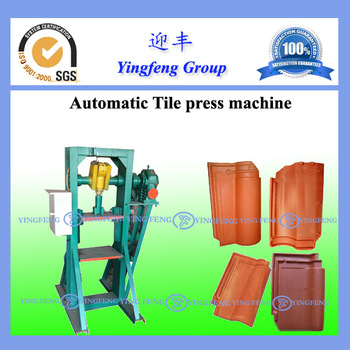 Automatic clay roof tile press machine